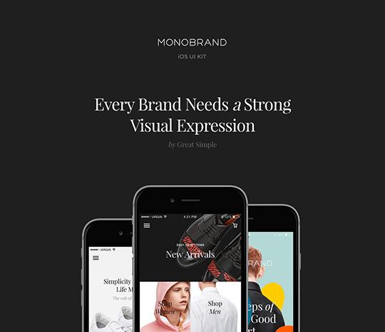 Monobrand iOS