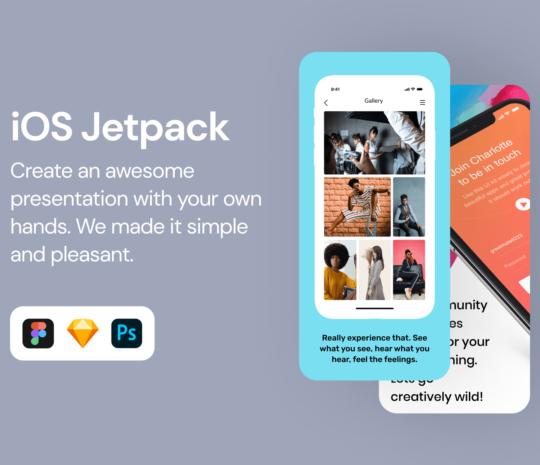 iOS Jetpack 2